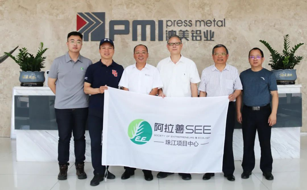 Green Alliance gathered in PMI